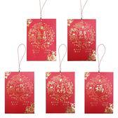 30個2019新年氛圍裝飾紅包帶紅線小掛件發財樹年吉掛件紅繩利是封