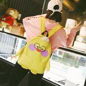 小雞造型帆布雙肩包超萌可愛後背包 日系小軟妹學生書包雙肩包包 衣櫥秘密