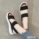 平底涼鞋 軟底輕便休閒鬆緊帶運動涼鞋女夏防滑平底沙灘鞋新款鞋子女 韓菲兒
