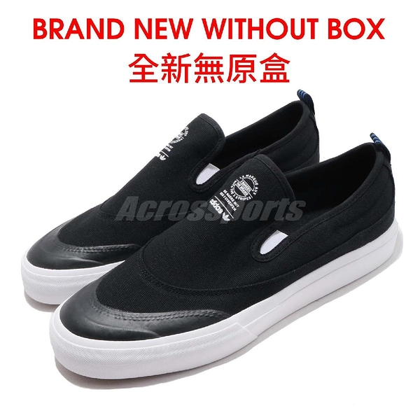 【US8.5-NG出清】adidas 休閒鞋 Matchcourt Slip-on 黑 白 帆布 全新無原盒 男鞋 女鞋 運動鞋【ACS】