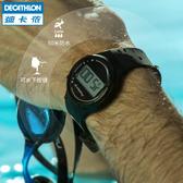 運動手錶男 數字式學生兒童女多功能防水簡約電子錶 RUN K【免運】