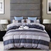 BUTTERFLY-柔絲絨條紋枕套床包三件組-英倫紳士(特大)