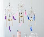 新款玻璃小風鈴夜光燈掛飾創意女生臥室門飾兒童新年生日禮物- 韓流時裳