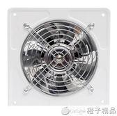 220V排氣扇油煙排風扇廚房衛生間墻6寸窗式換氣扇管道換風扇150抽風機   橙子精品