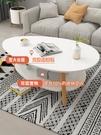 北歐雙層茶幾簡約現代小戶型客廳桌子家用創意沙發臥室迷你小圓桌 果果輕時尚