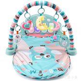 新生嬰兒腳踏鋼琴健身架器 0-1歲寶寶音樂玩具BS21584『毛菇小象』TW