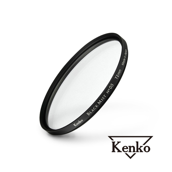 Kenko Black Mist 黑柔焦鏡片 No.5 72mm 濾鏡