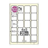 Herwood 鶴屋牌 A4電腦標籤 55x45mm 粉紅