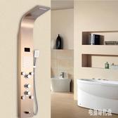 淋浴屏組花灑套裝不銹鋼智能恒溫衛生間家用沐浴淋雨掛墻式淋浴柱LXY3442【宅男時代城】