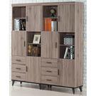 【森可家居】麥町古橡木5.3尺書櫃組 8SB222-1