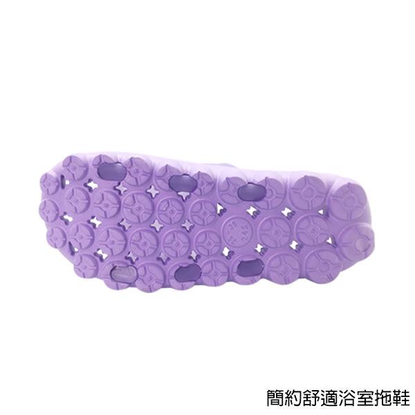 【333家居鞋館】乾爽舒適★簡約舒適浴室拖鞋-紫色
