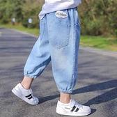 男童牛仔褲 男童褲子夏裝2021新款男孩燈籠褲薄款防蚊褲洋氣潮夏季兒童牛仔褲 歐歐