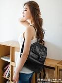 後背包女2019新款時尚百搭韓版潮流女士背包大容量軟皮旅行小書包 怦然心動