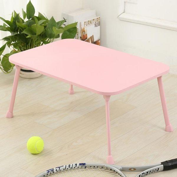 筆電桌筆電桌 床上用書桌 宿舍簡約可折疊懶人小桌子 歐韓時代