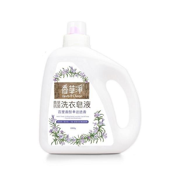 【南紡購物中心】香草淨 抗菌洗衣皂液-迷迭香1800g*6入