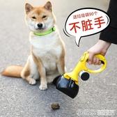 寵物拾便器狗狗用品狗屎夾撿鏟屎工具神器便攜式糞便清理器夾便器 快速出貨YXS