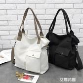 韓版新款文藝女包帆布包男女單肩包手提大包包學生書包環保購物袋『艾麗花園』