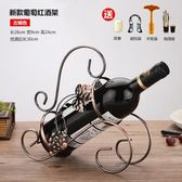 紅酒架歐式葡萄酒架子時尚酒瓶架鐵藝酒架家居擺件LX爾碩數位3c