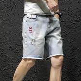 牛仔短褲-新款男士休閒破洞潮大碼中褲學生五分褲水洗男裝 花間公主