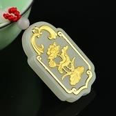 金鑲玉項鍊 和闐玉吊墜-花開富貴生日情人節禮物男女飾品73gf45【時尚巴黎】