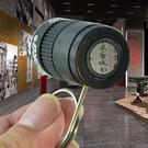 望遠鏡 全金屬微型迷你近焦單筒望遠鏡拇指鏡學生看黑板博物館觀察查電表【快速出貨八折鉅惠】