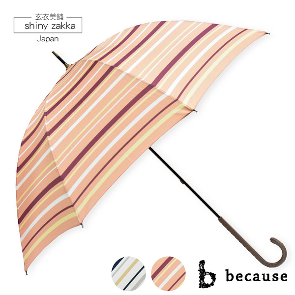 晴雨傘-日本品牌because抗UV雨/陽傘-晴雨兼用-橘底線條-玄衣美舖