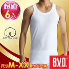 快速出貨!BVD 100%純棉優質背心(...