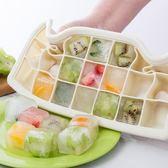 凍冰塊模具硅膠冰格冰塊制冰盒家用