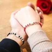 情侶手鍊 純銀轉運珠紅線繩韓版學生簡約男女個性手繩情人節禮物 coco衣巷