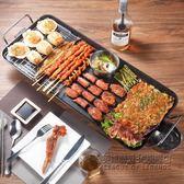 韓式家用不黏電烤爐 無煙烤肉機電烤盤鐵板燒烤肉鍋 IGO