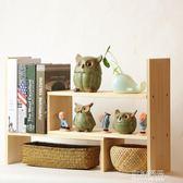 桌上收納盒置物架創意桌上簡易組合收納書架實木桌面收納盒igo生活優品