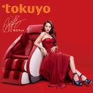⦿超贈點多利發⦿結帳立享9折↘⦿ tokuyo  PLAY玩美椅 TC-730(三色選)~贈 tokuyo 炫彩磁控俏折健身車