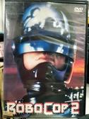 挖寶二手片-Z82-022-正版DVD-電影【機器戰警2/Robocop 2】-(直購價)經典片