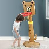 兒童籃球架寶寶可升降投籃架籃球框家用室內戶外運動男孩球類玩具DF 交換禮物