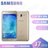 破盤 庫存福利品 保固一年 Samsung j7 2015版 雙卡16g 金白黑 含運 特價:3550元