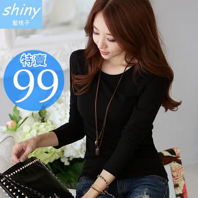 【D585】shiny藍格子-保暖時尚.純色修身圓領加绒長袖上衣