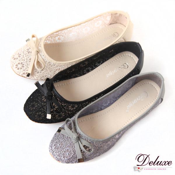 Deluxe-浪漫蕾絲網狀蝴蝶結娃娃鞋-三色
