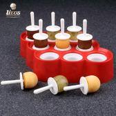 迷你雪糕棒冰模具創意硅膠自制小冰棍