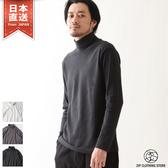 高領長袖T恤