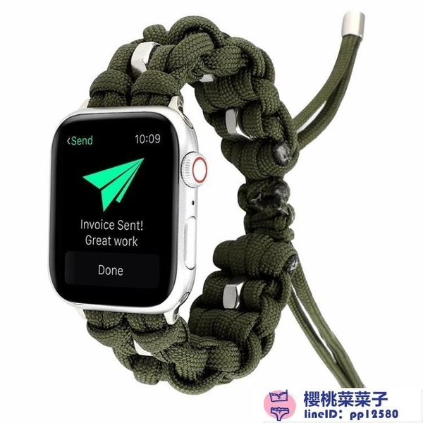applewatch戶外尼龍編織麻繩適用蘋果手表iwatch錶帶時尚【櫻桃菜菜子】