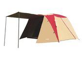 !限時特價!【早點名露營生活館】二代第一家庭帳篷(紅)  不含前庭柱