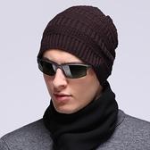 羊毛毛帽-純色休閒保暖護耳男針織帽3色73wj49[時尚巴黎]