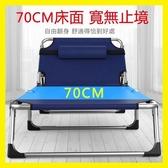 折疊床辦公室簡易便攜單人陪護椅床