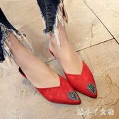 2018新款女鞋高跟鞋細跟拖鞋女包頭尖頭防滑拖鞋 XW2166【潘小丫女鞋】