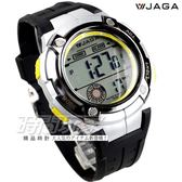 JAGA捷卡 時尚多功能計時電子腕錶 藍色夜光 男錶 防水手錶 M859-AK(黑黃)