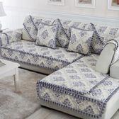 沙發坐墊 沙發墊布藝四季通用簡約現代全包全蓋皮沙發套罩巾坐墊BL 【巴黎世家】