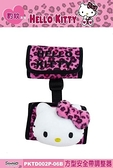 車之嚴選 cars_go 汽車用品【PKTD002P-06B】Hello Kitty 粉紅豹紋系列 方型 兒童汽車安全帶鬆緊調節器