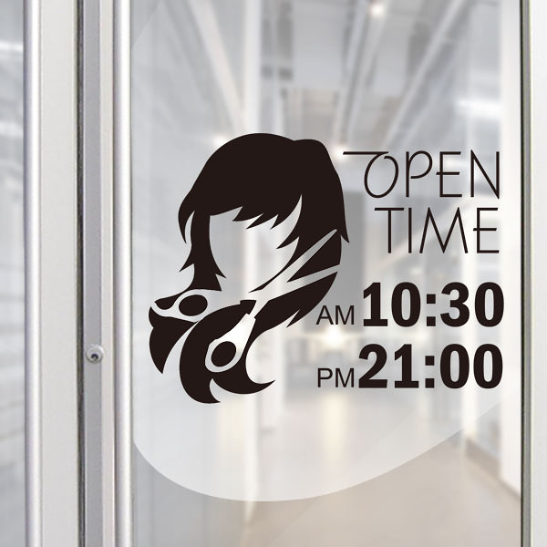 【ARDENNES】營業時間貼 / 開店時間 / 店面、公共場所 防水貼紙 PCT038神采飄逸