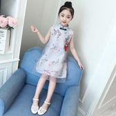 漢服女童夏裝網紅洋氣裙子小女孩中國風旗袍裙兒童古裝公主洋裝