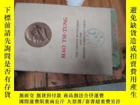 二手書博民逛書店c0018mao罕見tse-tung19636 the chin